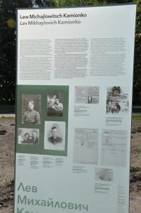 Tafel mit Opfer-Biographie