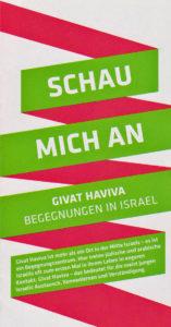 Ausstellung Givat Haviva