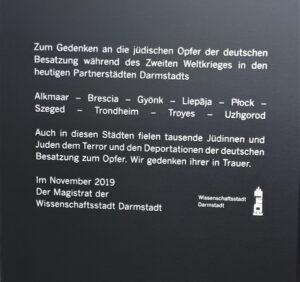 Darmstädter Geschichtswerkstatt (www.geschichtswerkstatt-darmstadt.de)